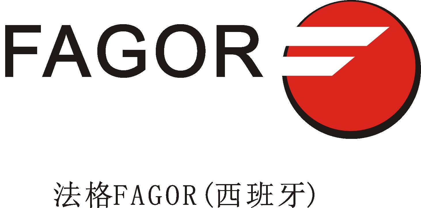 法格FAGOR(西班牙)