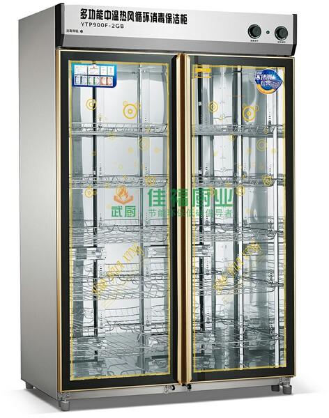 多功能中温热风循环消毒保洁柜单双门