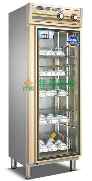 热风循环多功能中温消毒保洁柜单门