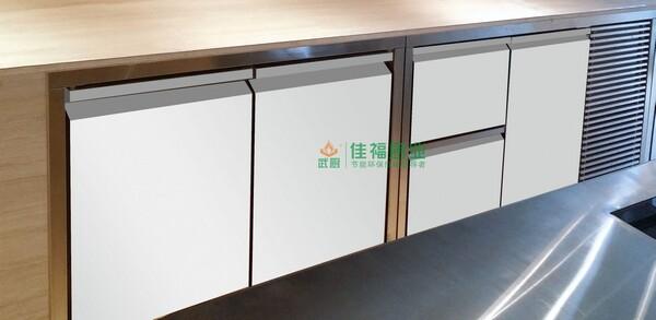 低平台冰箱