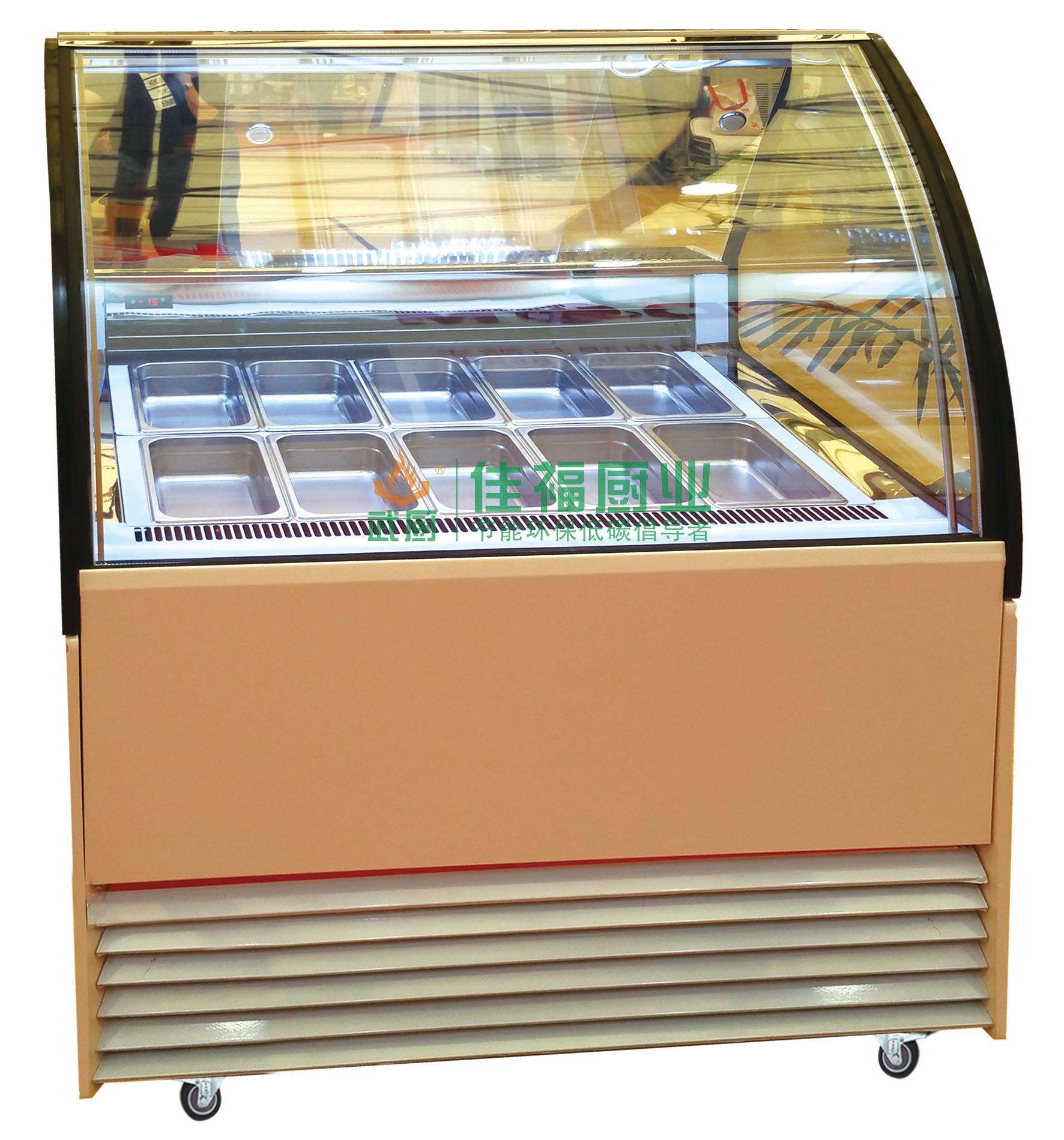 圆弧冰淇淋柜