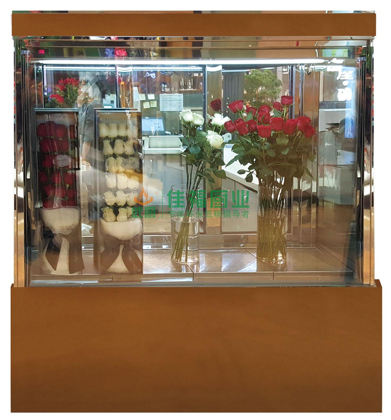 2米玫瑰金鲜花柜