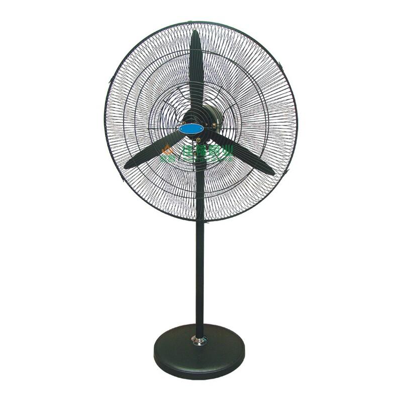 工业电风扇(座地式)