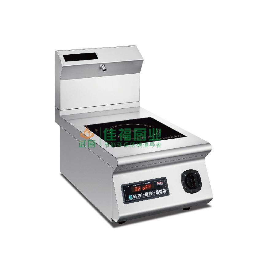 台式红外线测温炉