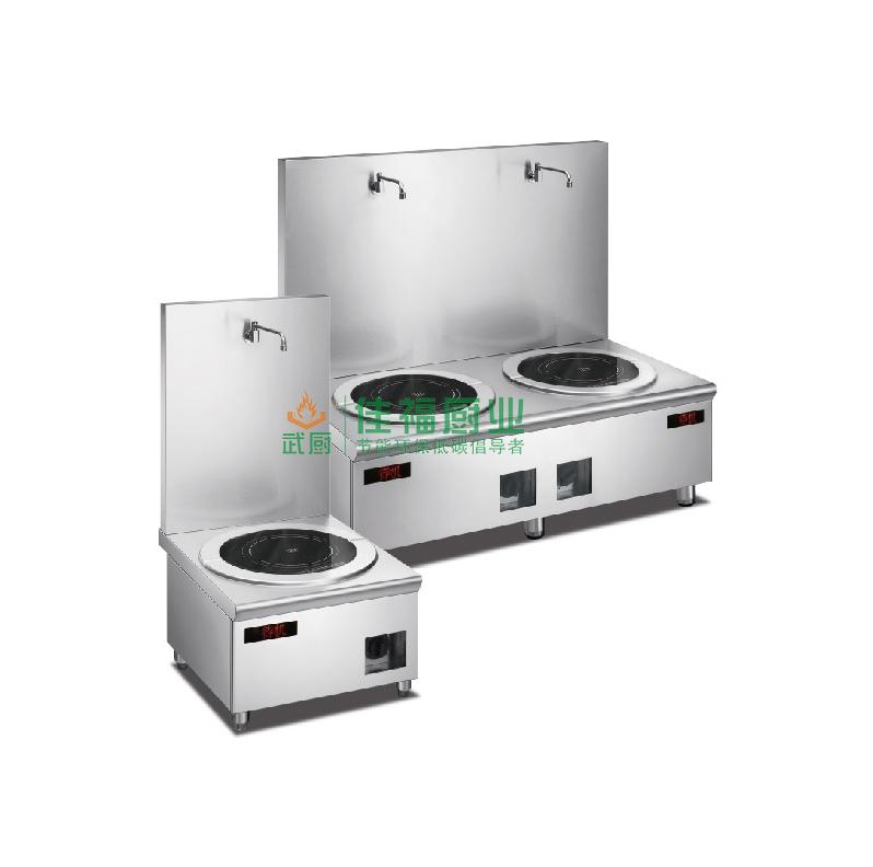 电磁矮汤炉