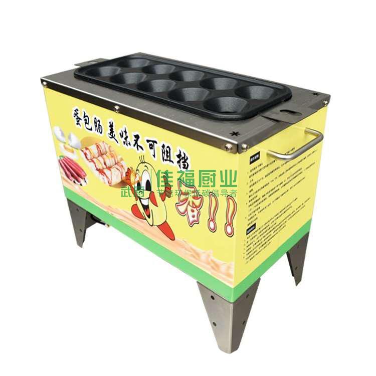十孔蛋包肠机