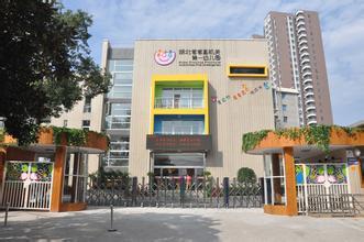 湖北省省直机关第一幼儿园