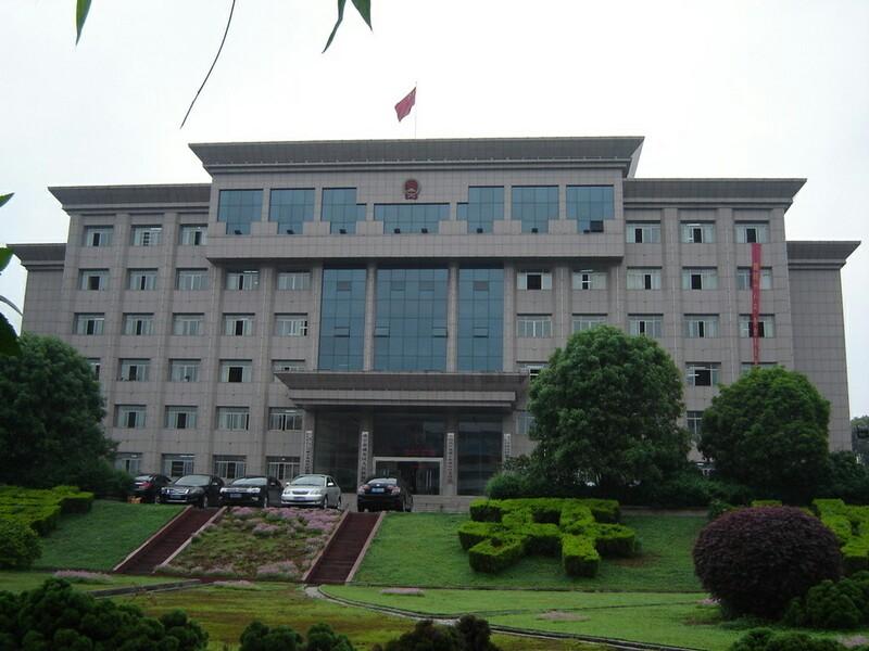 咸安区政府