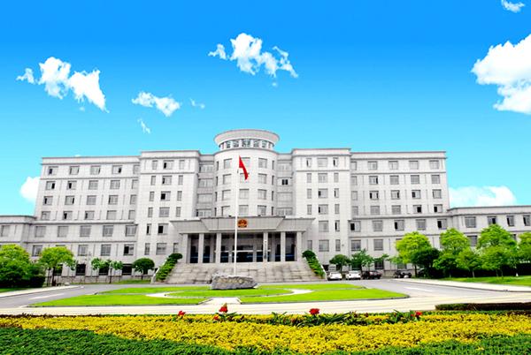 湖北省汉江中级人民法院